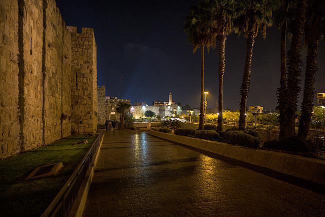 Congresso - Aviva Israel, Setembro 2019, Jerusalem